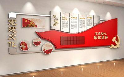 红色革命纪念馆的设计形式
